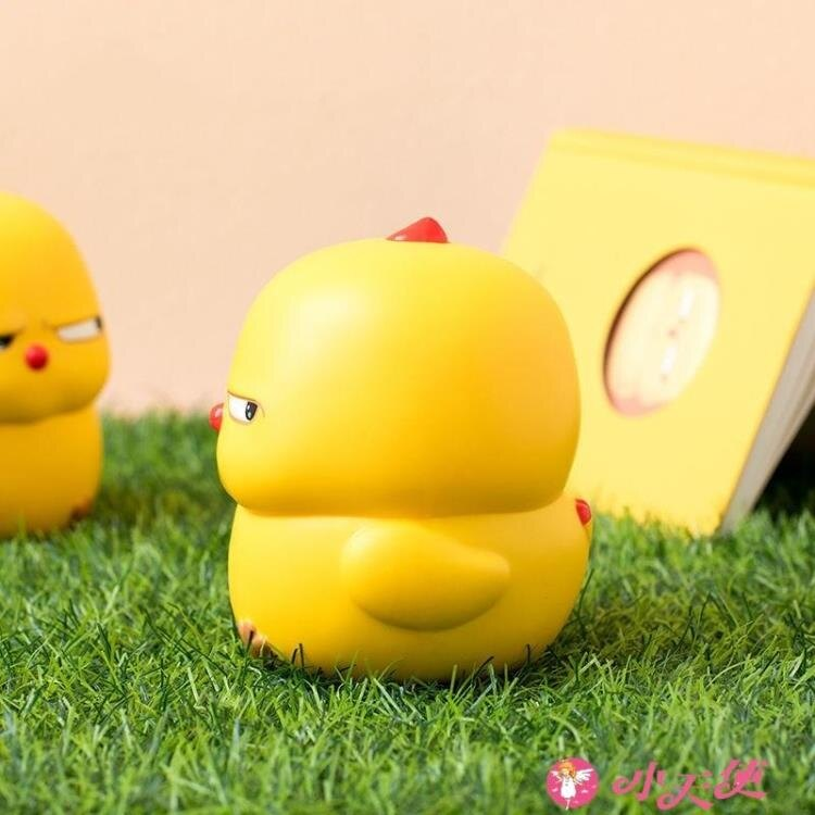 解壓玩具 解壓小黃雞warbie窩比玩具小黃鴨出氣發泄神器可愛兒童成人禮物。 摩可美家