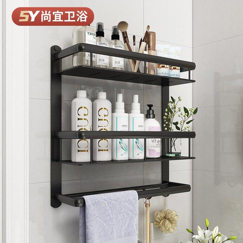 衛生間置物架浴室洗衣機免打孔廁所洗手間毛巾收納架子壁掛式【艾莎嚴選】