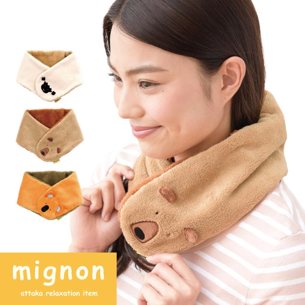 日本SHF 可愛動物保暖圍巾