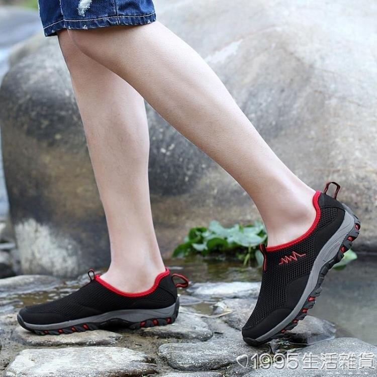女戶外速幹防滑涉水鞋套腳網面情侶鞋涉水鞋男速幹溯溪鞋洞洞鞋子