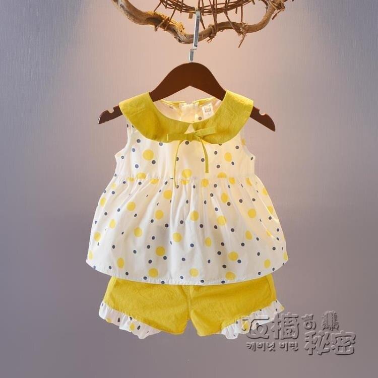 女寶寶童裝新款套裝0一1-2-3歲夏季韓版洋氣女孩兒童女童夏裝