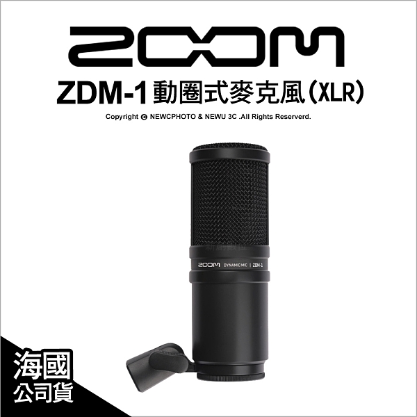 Zoom ZDM-1 動圈式麥克風 Podcast 直播 錄音 訪談 公司貨【可刷卡】薪創數位
