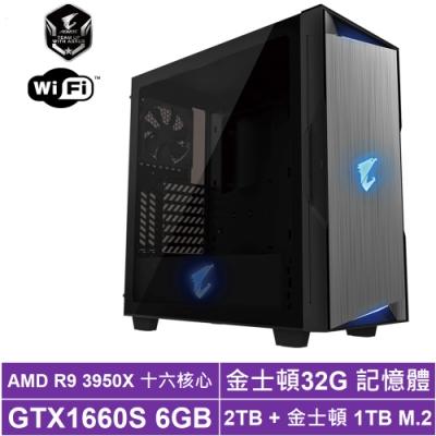 技嘉X570平台[天弓神官]R9十六核GTX1660S獨顯電玩機