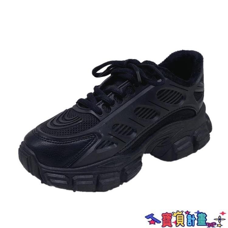 厚底鞋 老爹鞋女2021春季新款2021潮百搭網紅厚底黑色顯腳小運動鞋子 摩可美家