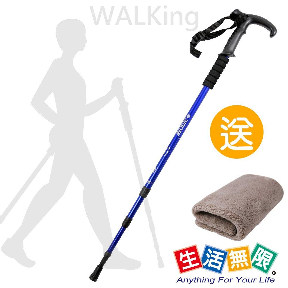 【生活無限】行走杖/經典款三節 6061鋁合金/T柄 (藍色) N02-109-1《贈送攜帶型小方巾》
