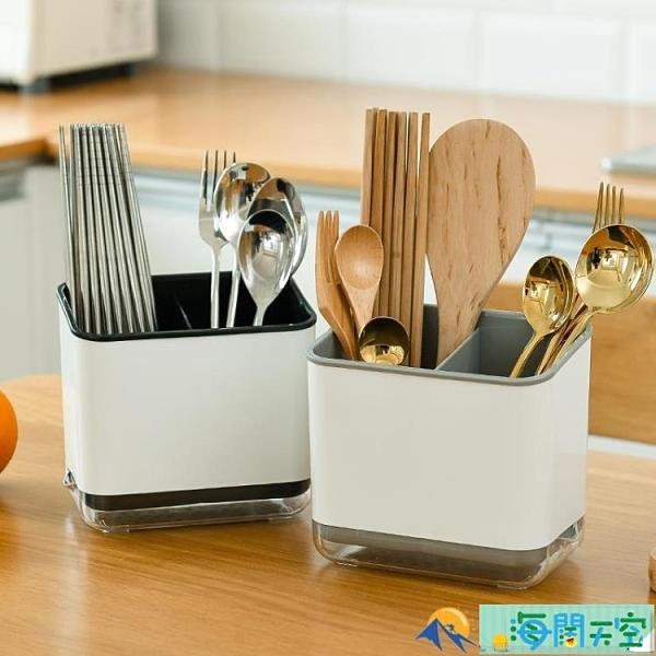 【買一送一】筷子簍置物架托多功能瀝水筷子籠家用筷籠筷筒【海闊天空】