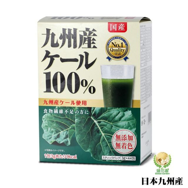 【盛花園】原裝進口-日本九州產100%羽衣甘藍菜青汁(44入組)