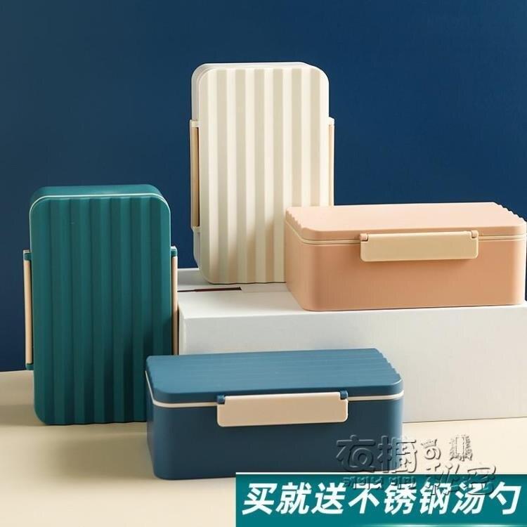 ins學生飯盒少女心上班族三明治便當盒長方形裝可微波爐加熱餐盒