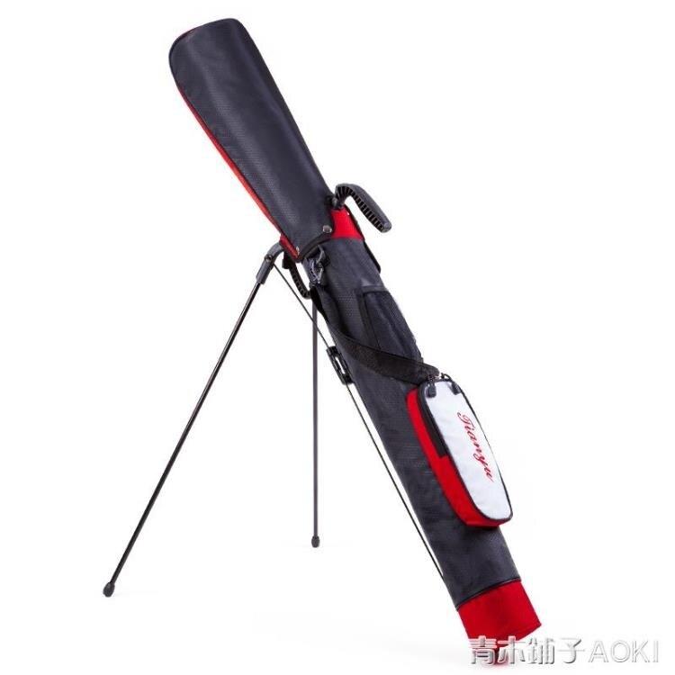高爾夫槍包 迷你支架包 練習袋親子包小球包袋 高爾夫球包可裝9桿