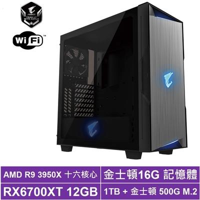 技嘉X570平台[混元鬥神]R9十六核RX6700XT獨顯電玩機