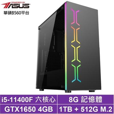 華碩B560平台[魔導牧師]i5六核GTX1650獨顯電玩機