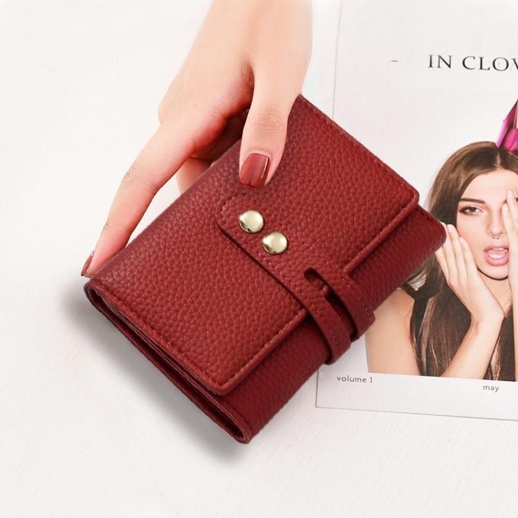 短皮夾 錢包女短款ins簡約 少女零錢包2021新款小眾設計多功能折疊錢包女 摩可美家
