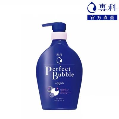 超微米完美泡泡沐浴乳 500mL(清新花香)