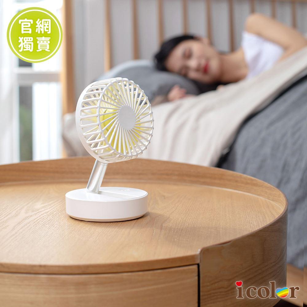 廠商配送 HLL 隨身折疊迷你大風量風扇(白色)