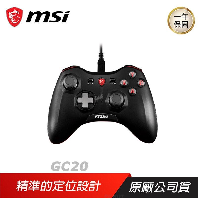 MSI 微星 Force GC20 PC 手機搖桿 震動手把 遊戲手把 PCHot