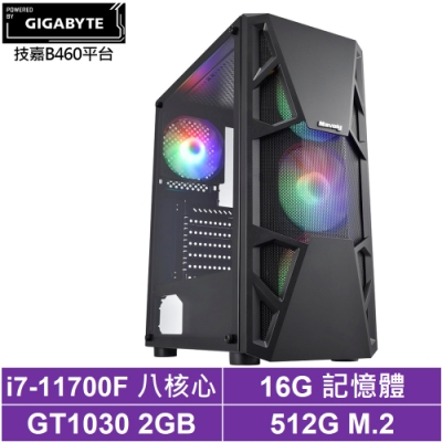 技嘉B460平台[星曜黑騎]i7八核GT1030獨顯電玩機