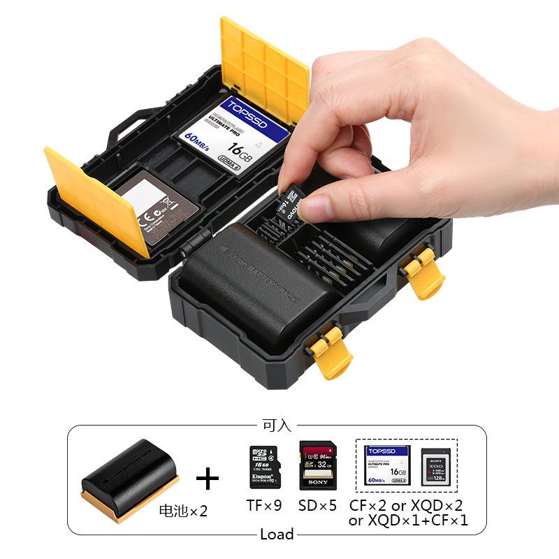 灃標儲存卡SD內存卡保護盒 儲存卡收納盒 佳能LP-E6電池盒 fz100 SD卡 CF內存卡保護盒台灣現貨