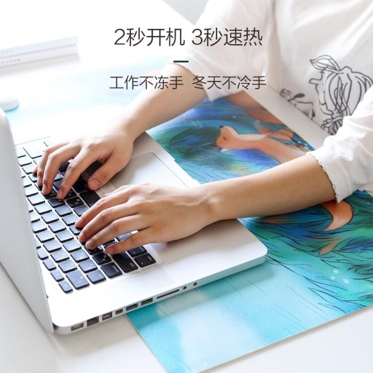 【八折】超大電加熱滑鼠墊超大發熱暖桌墊桌面辦公室學生寫字多功能暖手墊  閒庭美家