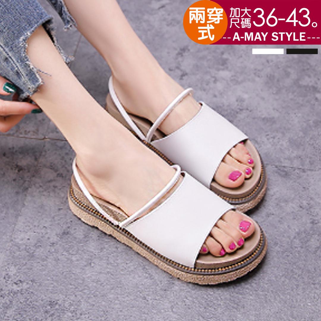現貨-涼鞋-兩穿式日雜風厚底涼鞋(36-43加大碼)【XHDK-1564】*艾美時尚