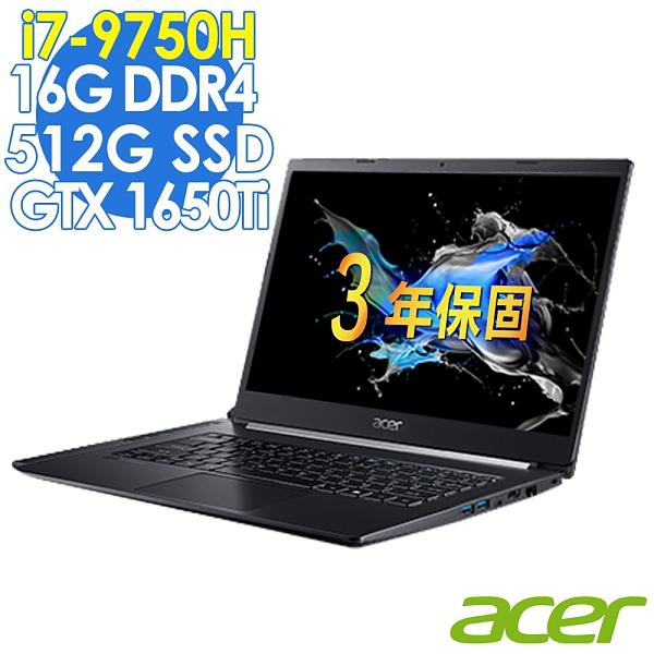 【現貨】ACER T9000(i7-9750H/8G+8G/512G SSD/GTX1650Ti-4G/15.6FHD/W10P)特仕 商用獨顯筆電
