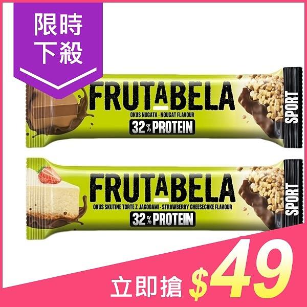 Frutabela 巧克力牛軋糖風味/草莓起司蛋糕風味 營養棒(40g) 款式可選【小三美日】$59