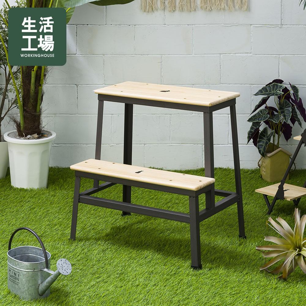 【生活工場】午茶兔雙層腳凳
