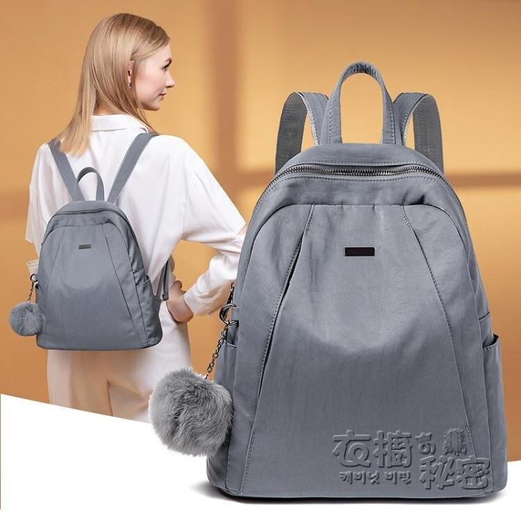 後背包 牛津布後背包女大容量年新款潮書包百搭背包女香港時尚旅行包