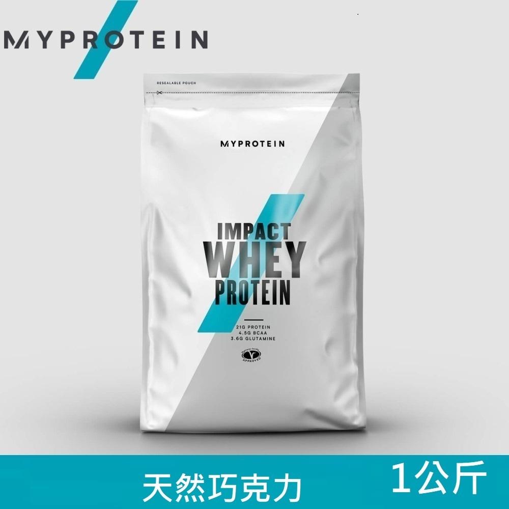 【英國 MYPROTEIN】Impact 乳清蛋白粉(天然巧克力/1kg/包)