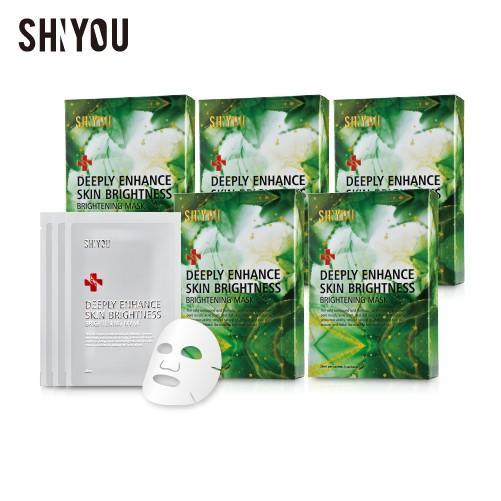 SHIYOU 飛梭淨化光之皮秒面膜 5盒優惠組