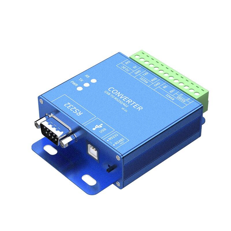 裕合聯USB轉485/422/232多功能串口轉換器 USB轉DB9公頭串口轉換線usb轉232轉422/485轉換器工業級隔離模塊
