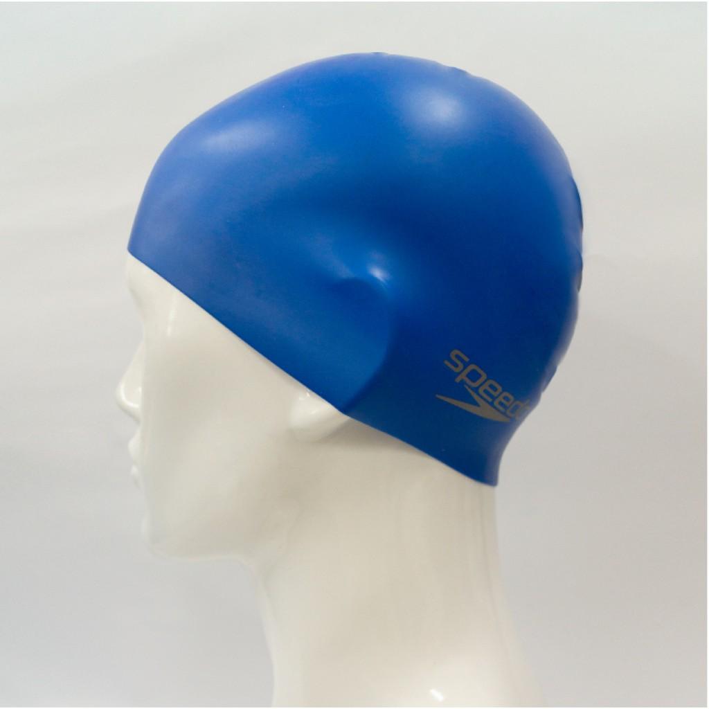 Speedo 泳帽 泳具 SD8709842610 游泳配件 成人泳帽 大人泳帽 素色泳帽 成人矽膠泳帽 寶藍
