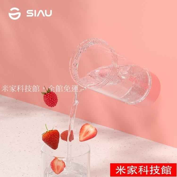 便攜式氣泡水機家用自制蘇打水碳酸果汁杯【7天后發貨】