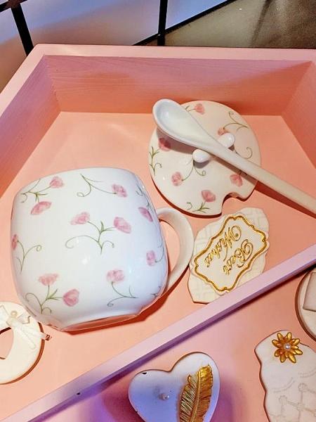 馬克杯 陶瓷杯子女馬克杯帶蓋勺家用水杯可愛骨瓷咖啡杯少女創意個性潮流 風馳