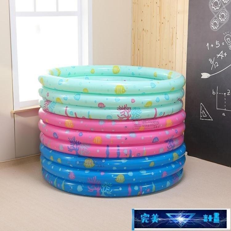 樂天優選 充氣游泳池 兒童波波池充氣球池盈泰室內家庭三環家用水池嬰兒海洋游泳池加厚