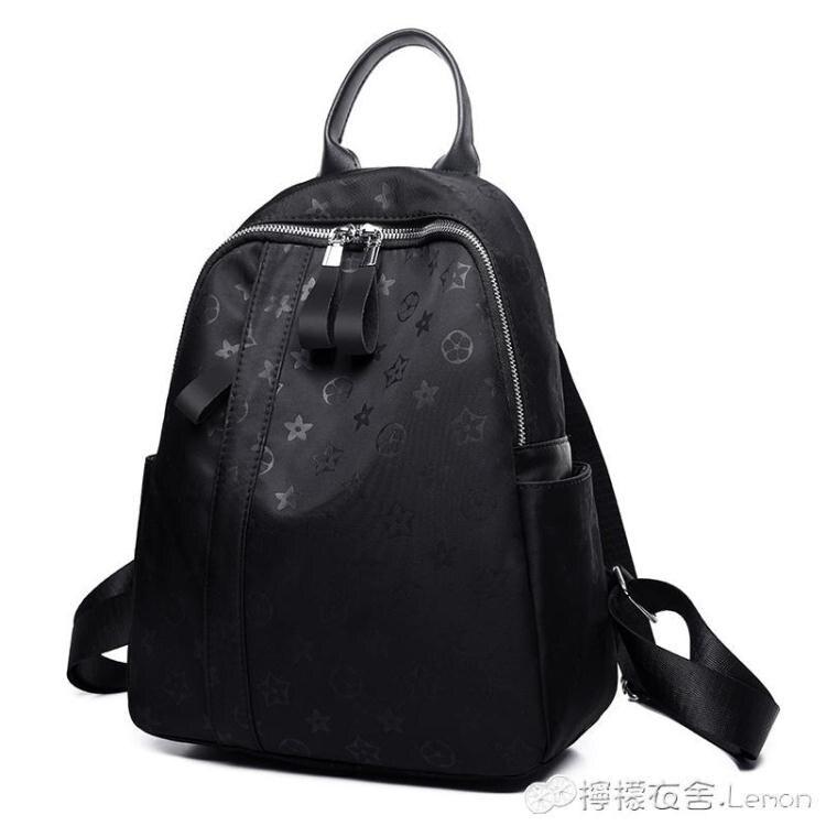 後背包女新款韓版潮百搭大容量旅游包包時尚牛津布防盜背包女