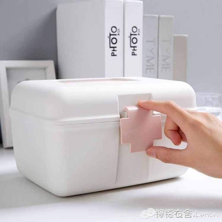 雙層醫藥箱家庭手提箱塑料小藥箱 家用藥品收納箱多層收納盒