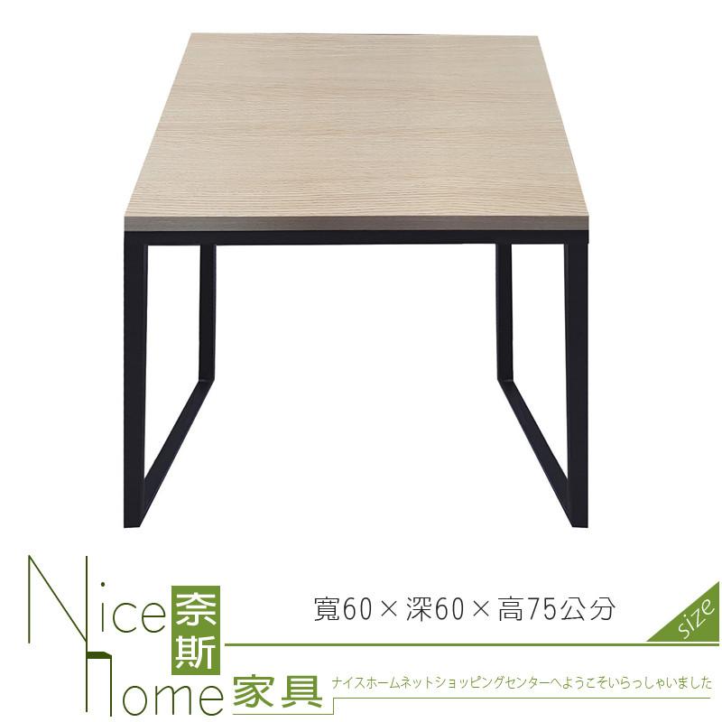 奈斯家具nice174-1-hl 白櫻桃木22尺餐桌