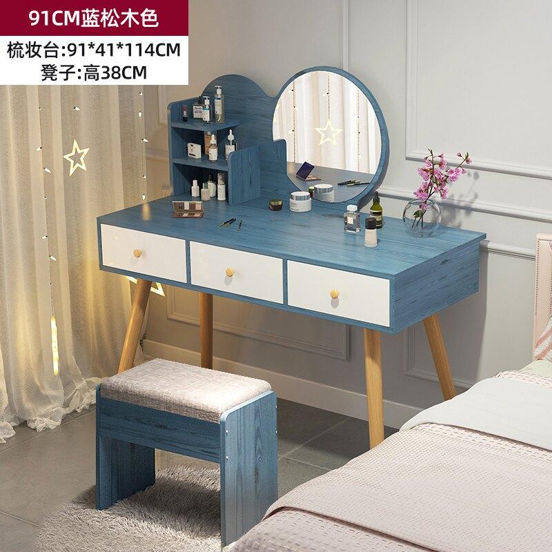 梳妝台 梳妝臺臥室現代簡約小型化妝臺收納柜一體網紅ins化妝桌子小戶型