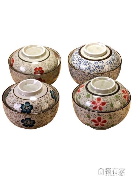 家用日式和風餐具陶瓷6.5寸大號吃飯碗湯碗蒸碗泡面碗帶蓋碗創意 摩可美家