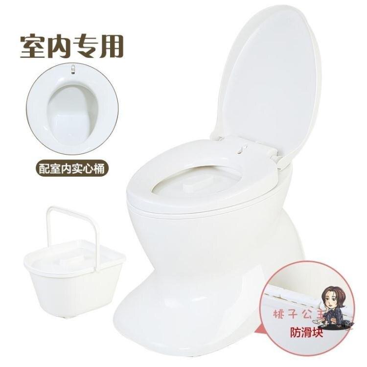 【八折】可行動坐便器 仿真馬桶可行動座便器老人病人室內廁所兩用便攜式塑料坐便椅T