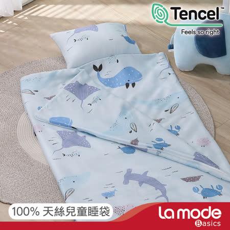 La mode寢飾 海洋奇緣100%萊賽爾天絲兒童睡袋