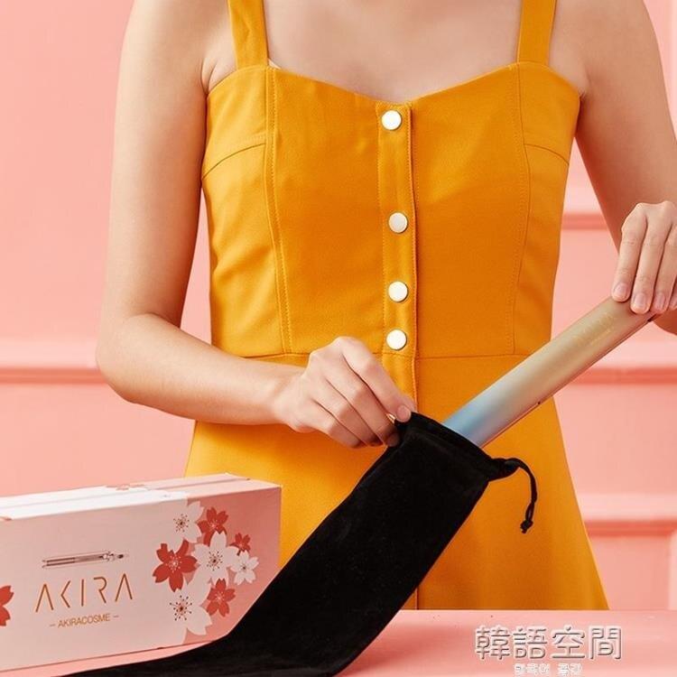 日本Akira捲發棒夾板女負離子直捲兩用不傷發電捲直發棒拉直板 摩可美家