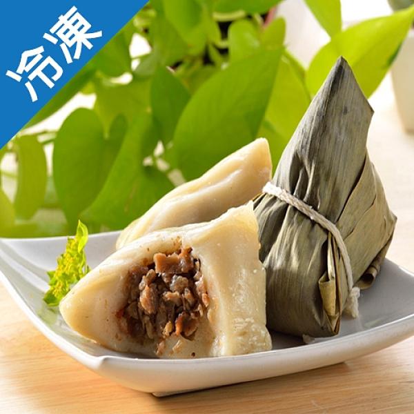 台灣好粽-客家香菇粿粽5粒/盒(110g±5g/粒)【愛買冷凍】
