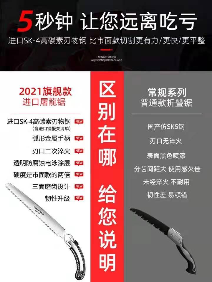 日本折疊鋸進口錳鋼虎式精鋼sk5精工多功能戶外刀鋸木工專用手鋸