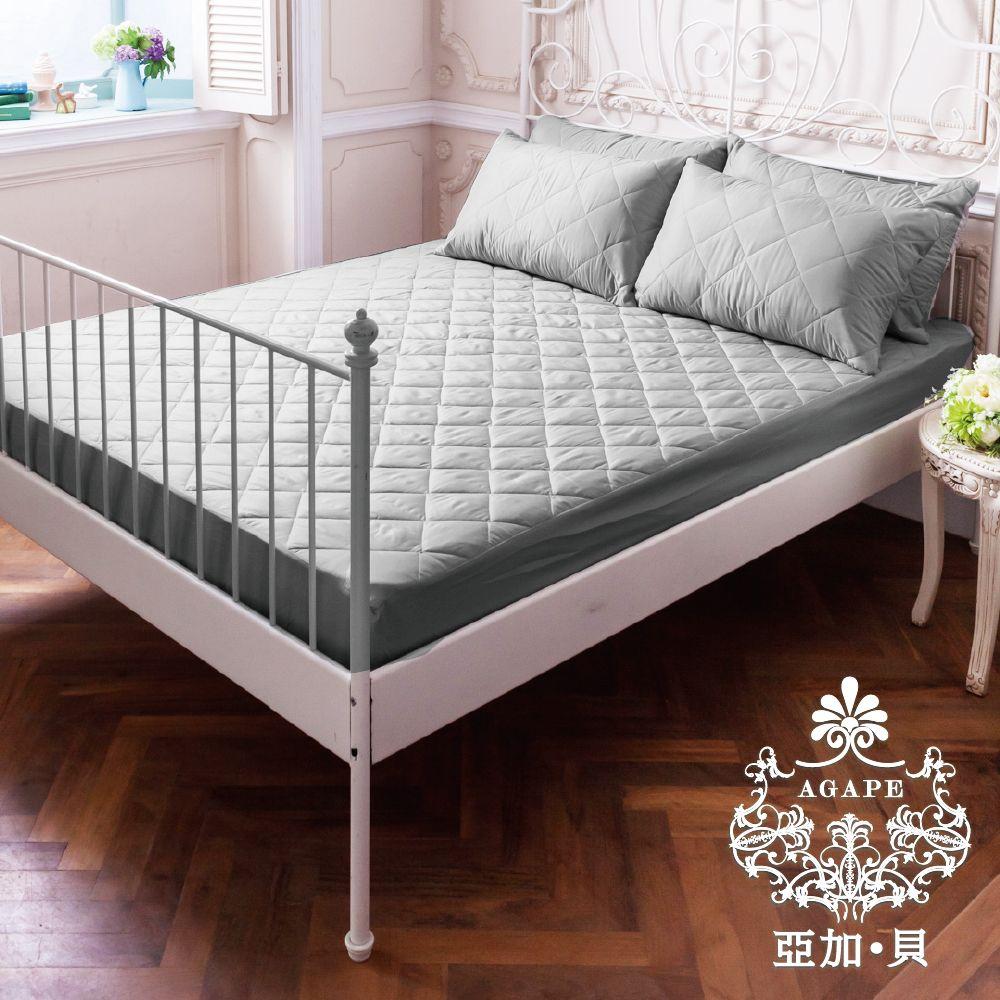 AGAPE亞加•貝 MIT台灣製《紳士灰》 防潑水專利防蹣抗菌床包式保潔墊 -雙人加大6x6.2尺