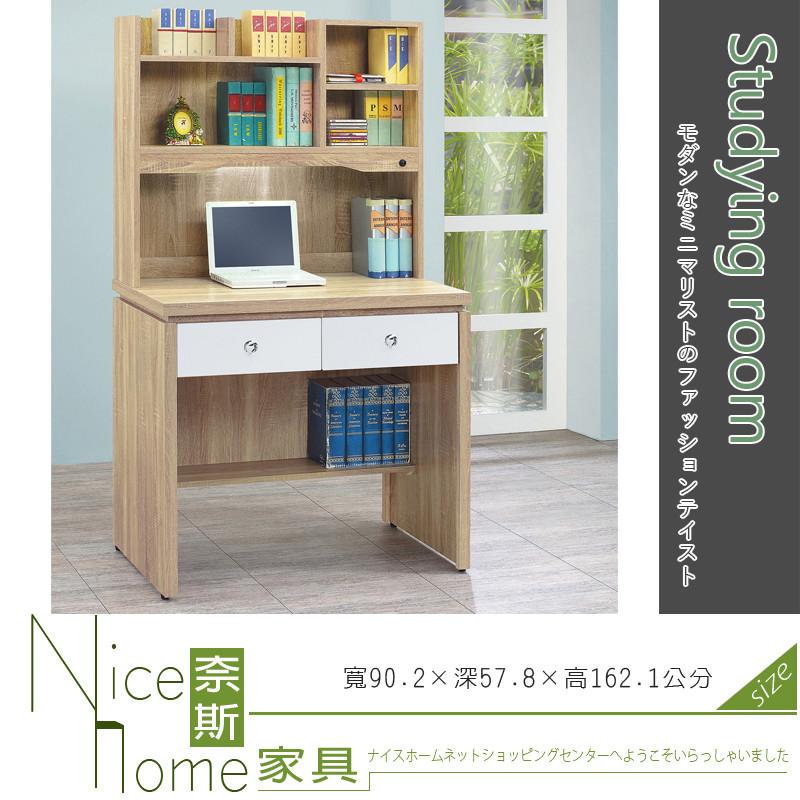 奈斯家具nice621-4-hm 安寶耐磨胡桃3尺白色抽書桌