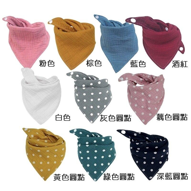 EMMA&AMBER 純棉四層紗口水巾 三角巾