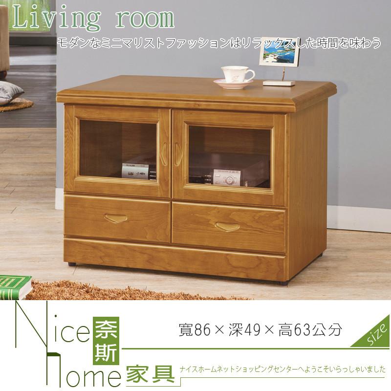 奈斯家具nice208-7-hl 愛其華3尺電視櫃