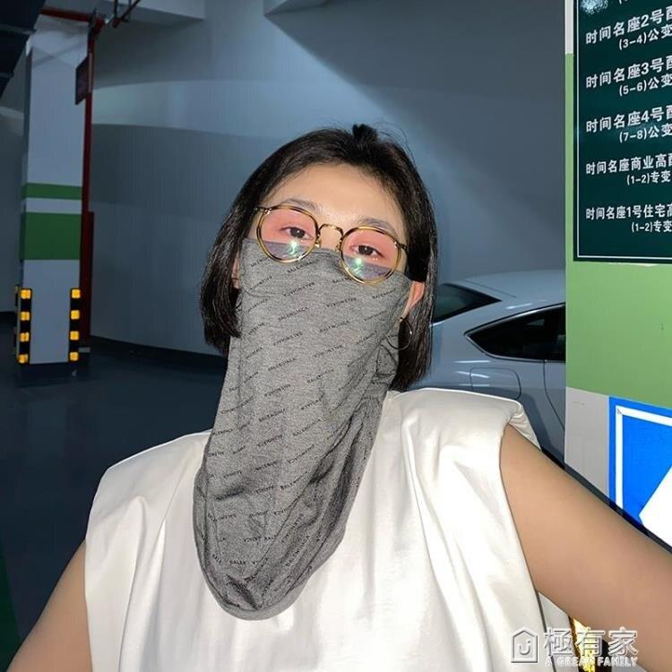 時髦防曬神器護頸脖子一體網紅開車遮全臉冰絲掛耳面罩防紫外線女 摩可美家