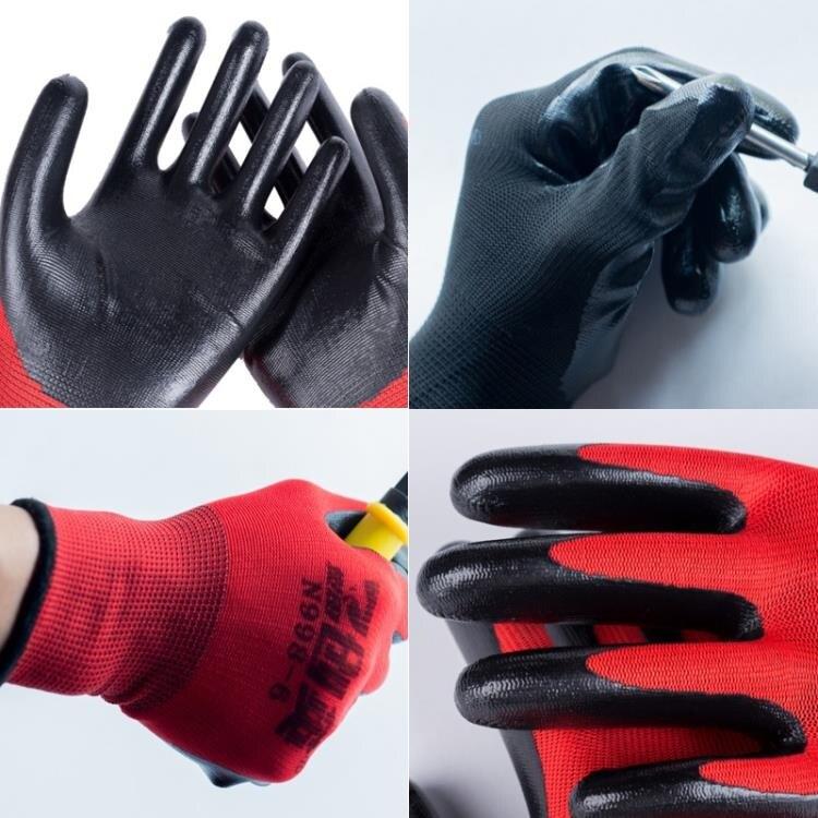 手套勞保耐磨防滑加厚防水工作塑膠機械浸膠工地防護包郵24雙膠皮 果果輕時尚